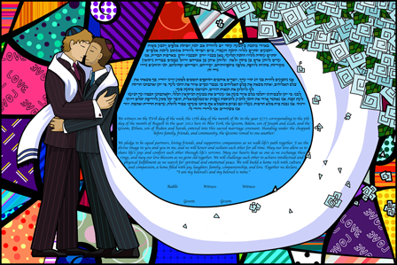 Pride and Groom Ketubah
