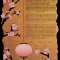 The Asian Woodgrain Ketubah