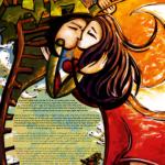 loving-embrace-bgl-ketubah