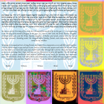 twelve-menorahs-bgl-ketubah
