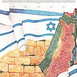 eretz-israel-bgl-ketubah