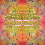 red-symmetry-ketubah