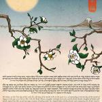 fuji-blossoms-ketubah