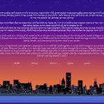chicago-ketubah
