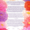 The Lotuses & Peonies Ketubah