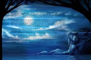 blue-dream-ketubah